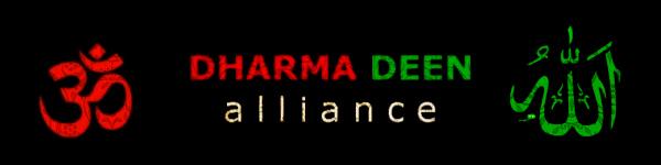 Dharma Deen banner