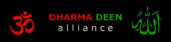 Dharma Deen logo